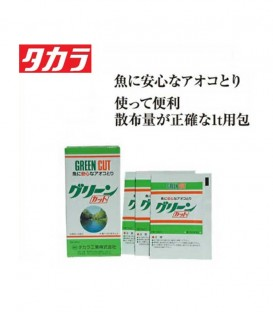GreenCut Japan Anti-Algae Treatment