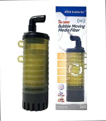 Ziss ZB-300F Bubble Bio Media Filter