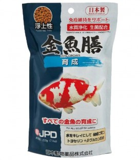 JPD Goldfish Feed Floating Pellet GFF 220G G (F)