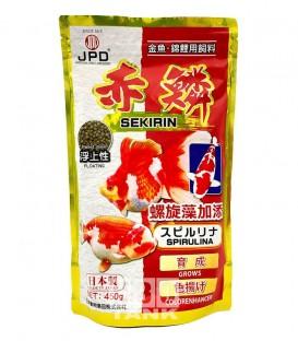 JPD Sekirin Spirulina Koi Goldfish Floating Pellet (450g) - Enhance Red (Beni) body colours