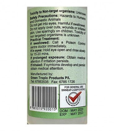 AWAY Mosquito Repellent 30ml